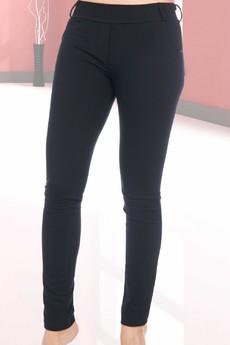 Черные легинсы с карманами Натали